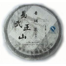 Yi Wu Mountain Pu Erh Beeng Cha