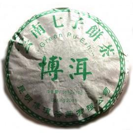 Sheng Pu Erh Beeng Cha