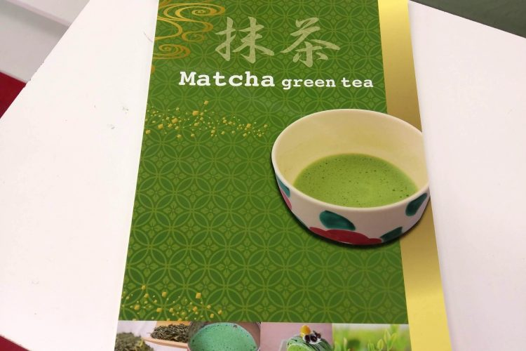 Birthday Giveaways 2018: Day One Matcha book