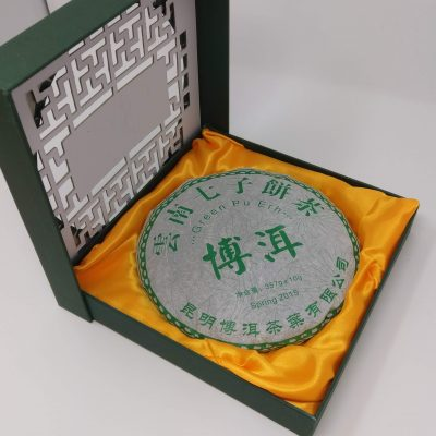 BIRTHDAY GIVEAWAY 2018 DAY SIX: 2015 Green (sheng) Pu Erh Cake